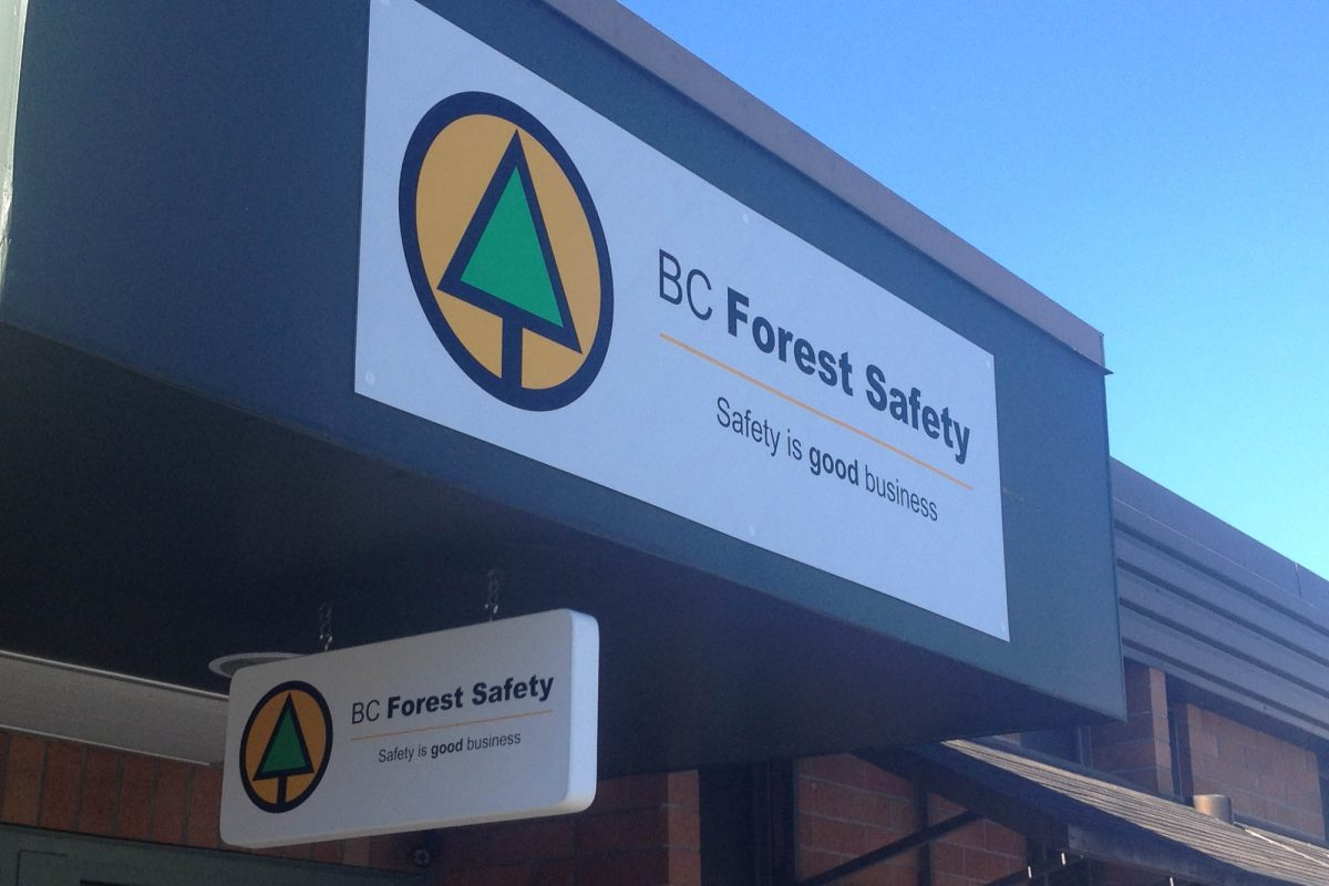 BC Forest Safe Aluminium Panel Sign 1