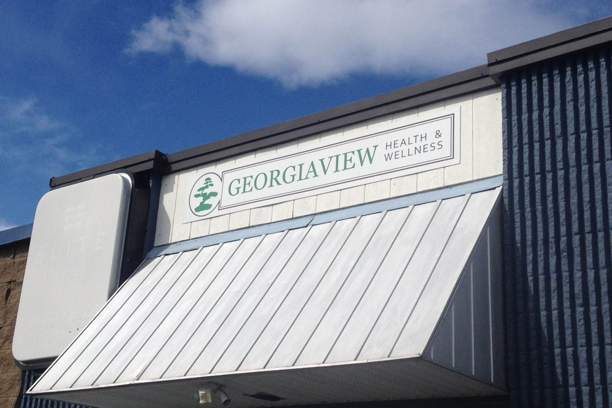 Georgiaview Health Aluminium Panel Sign