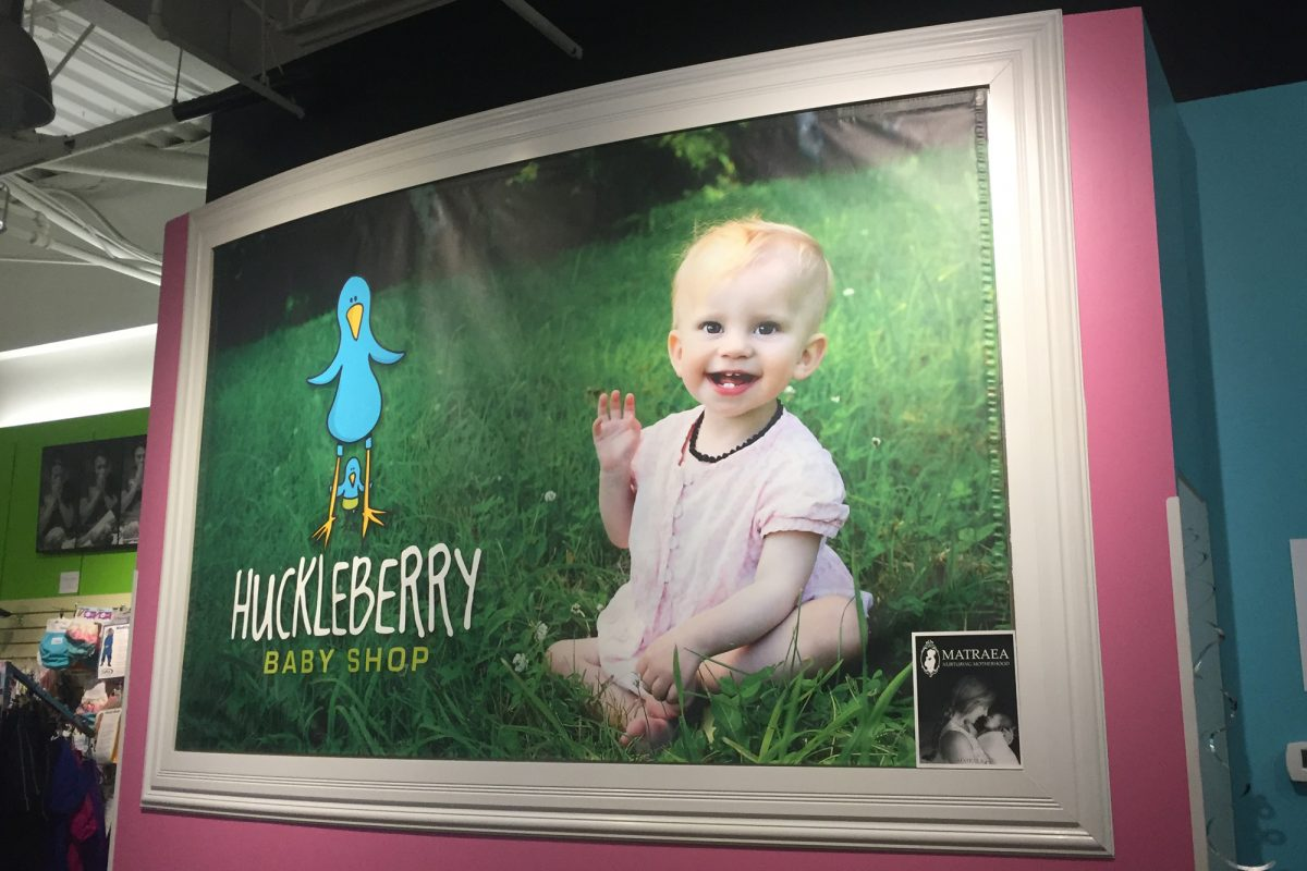 Huckleberry Baby Indoor Banner