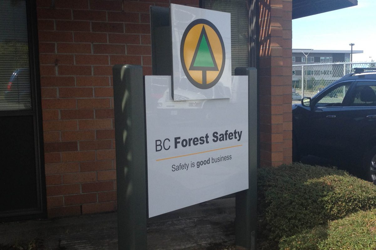 BC Forest Safe Aluminium Panel Sign