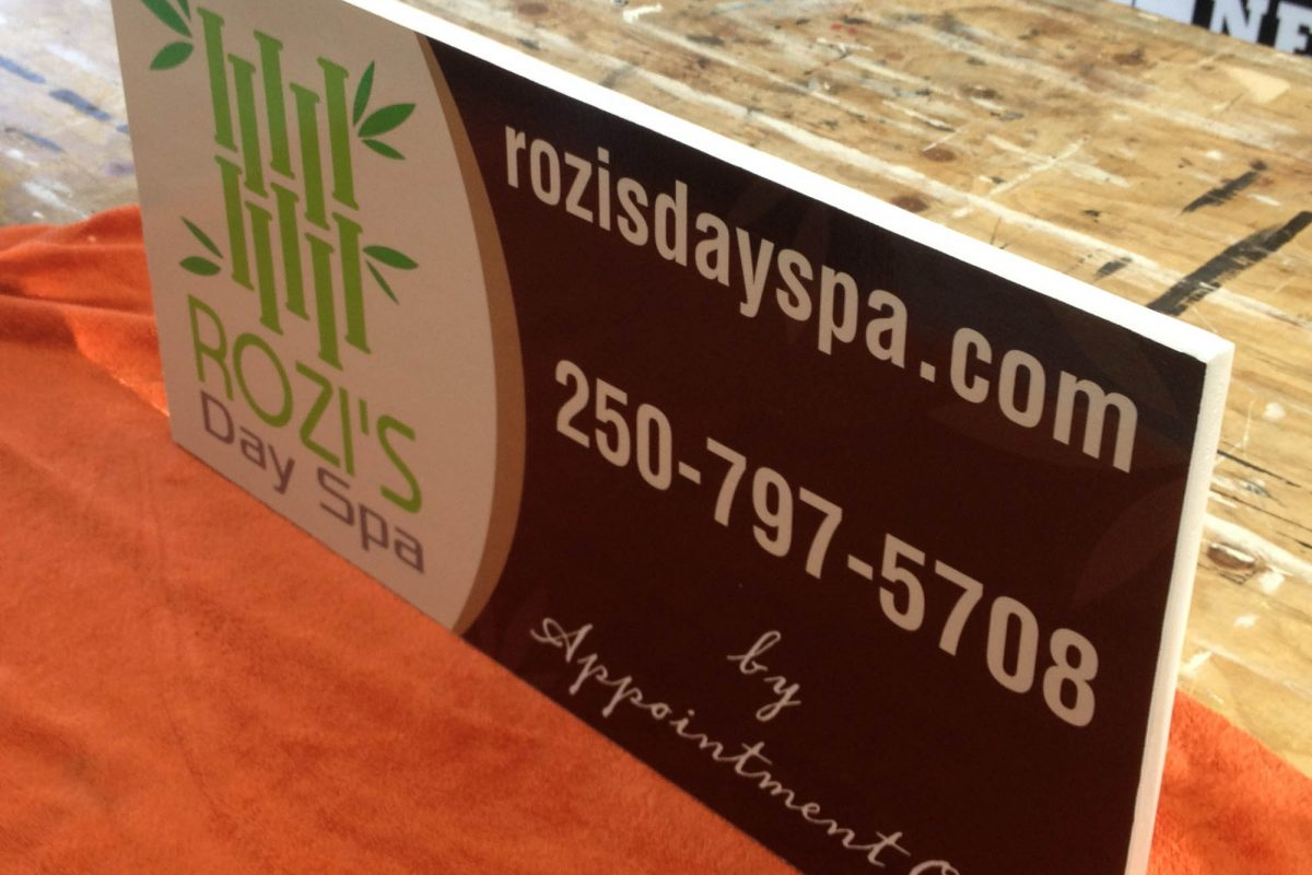 Day Spa Home Business Sign