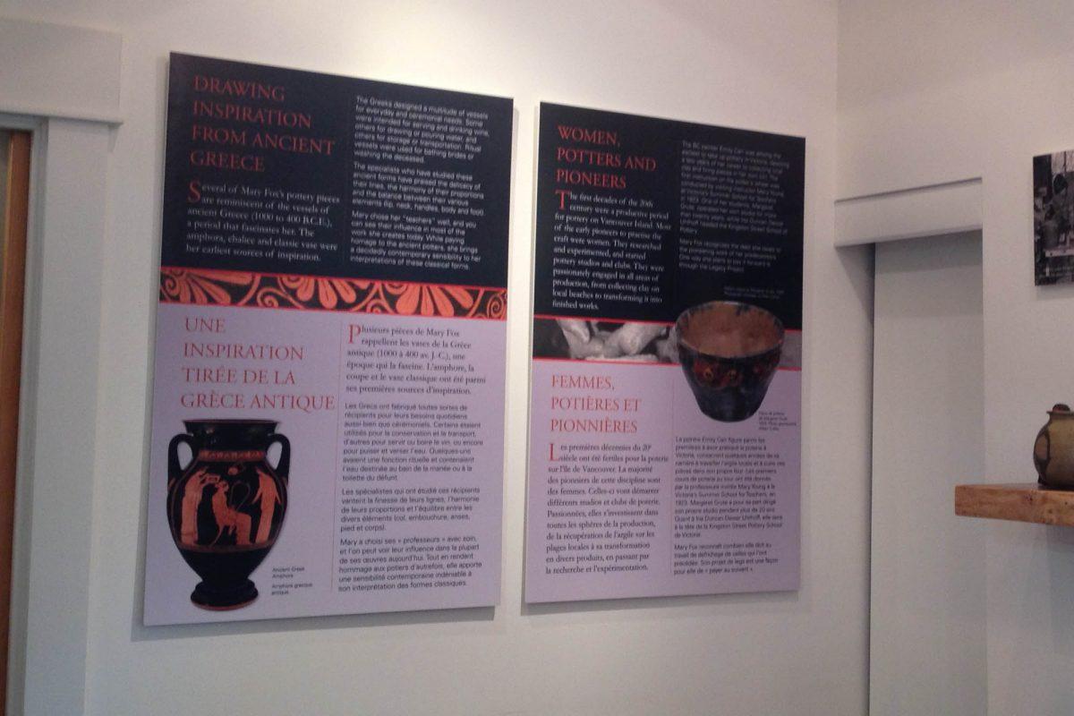 Pottery Studio Printed PVC Signs